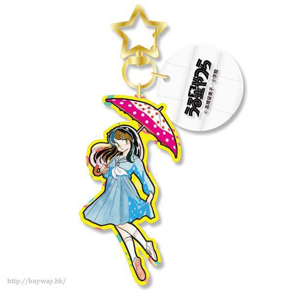 山T女福星 「阿琳」拿起雨傘鏡子匙扣 Mirror Ball Key Chain B【Urusei Yatsura】