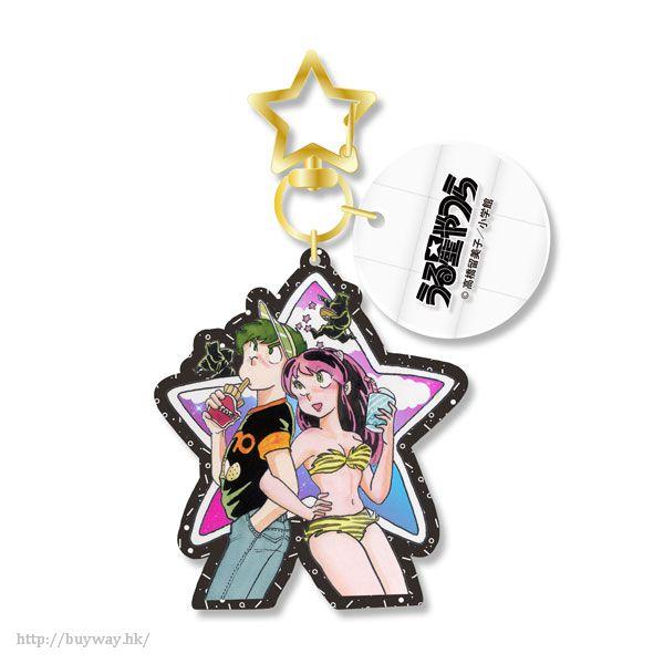 山T女福星 「阿琳 + 諸事當」鏡子匙扣 Mirror Ball Key Chain F【Urusei Yatsura】