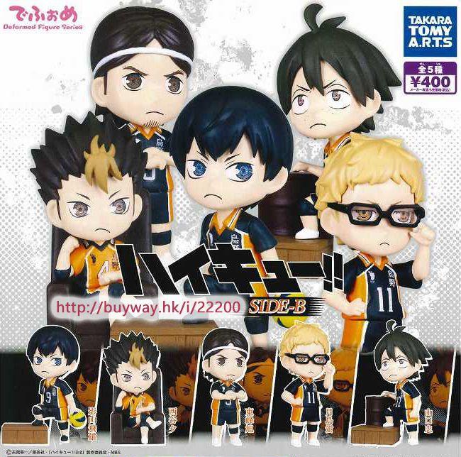 排球少年!! 烏野隊集合 SIDE-B (5 個入) Defome SIDE-B (5 Pieces)【Haikyu!!】
