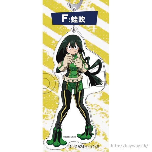 我的英雄學院 「蛙吹梅雨」亞克力全身匙扣 Acrylic Key Chain Asui Tsuyu【My Hero Academia】