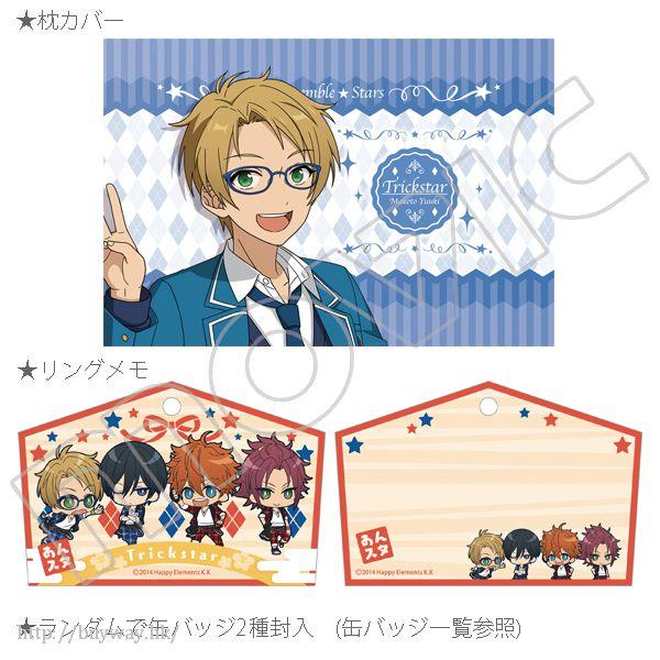 合奏明星 「遊木真」週年紀念 Set (枕套 + Memo + 徽章) Happy Anniversary Set Yuuki Makoto (Pillow Case + Memo + Badge)【Ensemble Stars!】