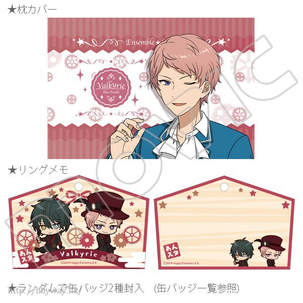 合奏明星 「齋宮宗」週年紀念 Set (枕套 + Memo + 徽章) Happy Anniversary Set Itsuki Shu (Pillow Case + Memo + Badge)【Ensemble Stars!】