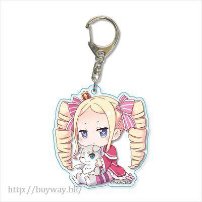 Re:從零開始的異世界生活 「碧翠絲」抱著帕克 亞克力匙扣 Gyugyutto Acrylic Key Chain Beatrice【Re:Zero】