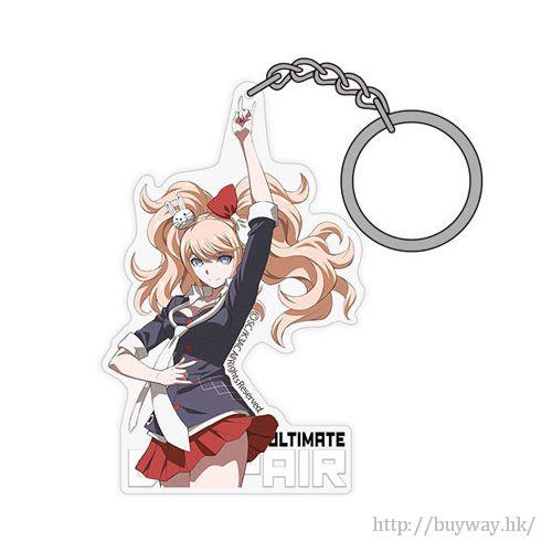 槍彈辯駁 「江之島盾子」亞克力 匙扣 Acrylic Key Chain Junko Enoshima【Danganronpa】
