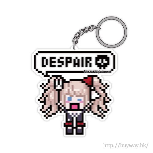 槍彈辯駁 「江之島盾子」像素風格 亞克力 匙扣 Acrylic Key Chain Dot Junko Enoshima【Danganronpa】
