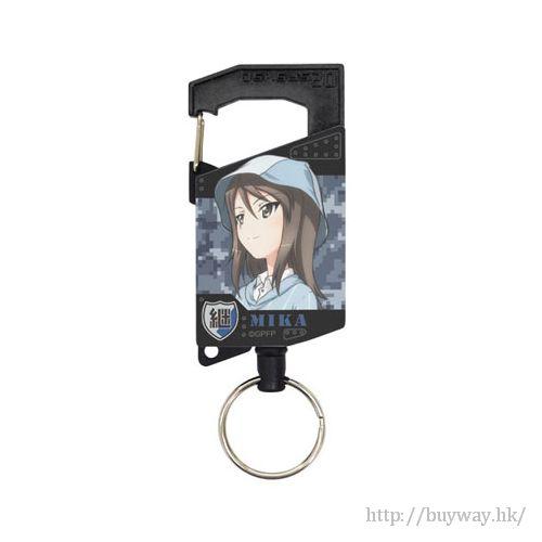 少女與戰車 「米卡」全彩印刷 匙扣 Full Color Reel Key Chain Mika【Girls and Panzer】