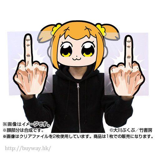 Pop Team Epic 「中指」透明文件套文具 Narikiri Clear File【Pop Team Epic】
