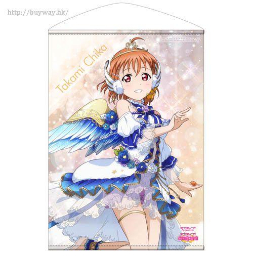 LoveLive! Sunshine!! 「高海千歌」天使篇 B2掛布 Chika Takami B2 Wall Scroll Tenshi Hen Ver.【Love Live! Sunshine!!】