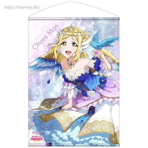 LoveLive! Sunshine!! 「小原鞠莉」天使篇 B2掛布 Mari Ohara B2 Wall Scroll Tenshi Hen Ver.【Love Live! Sunshine!!】