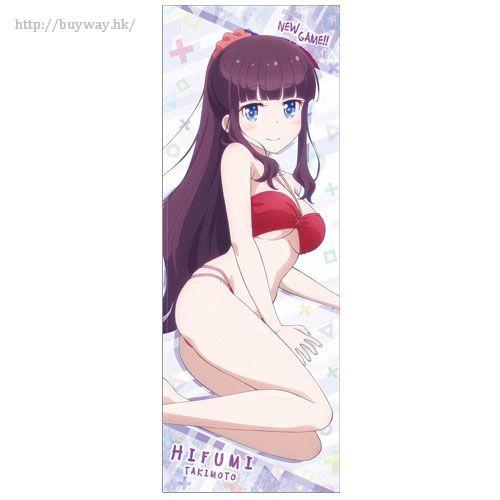 New Game! 「瀧本日富美」運動毛巾 Hifumi Takimoto Sports Towel【New Game!】