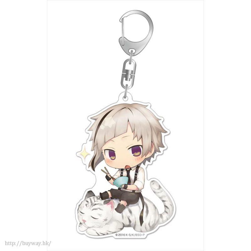 文豪 Stray Dogs 「中島敦」亞克力匙扣 CharaToria Deka Acrylic Key Chain Nakajima Atsushi【Bungo Stray Dogs】