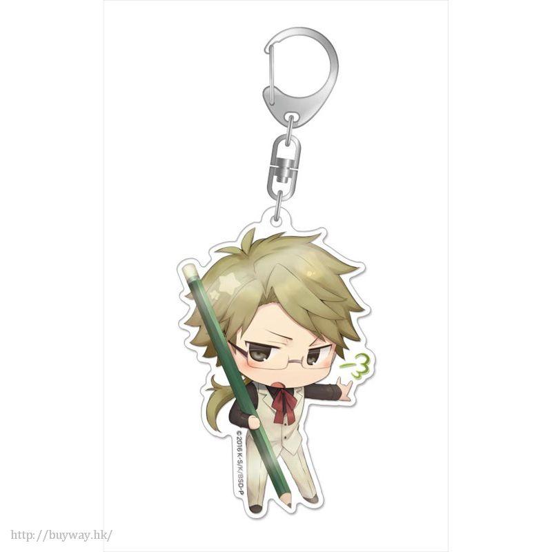 文豪 Stray Dogs 「國木田獨步」亞克力匙扣 CharaToria Deka Acrylic Key Chain Kunikida Doppo【Bungo Stray Dogs】