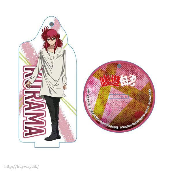 幽遊白書 「蔵馬」2018 亞克力企牌 / 匙扣 Original Illustration 2018 Standing Acrylic Key Chain Kurama【YuYu Hakusho】