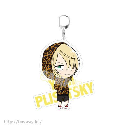 勇利!!! on ICE 「尤里.普利謝茨基」亞克力匙扣 Vol.5 Acrylic Key Chain Vol.5 Yuri Plisetsky【Yuri on Ice】