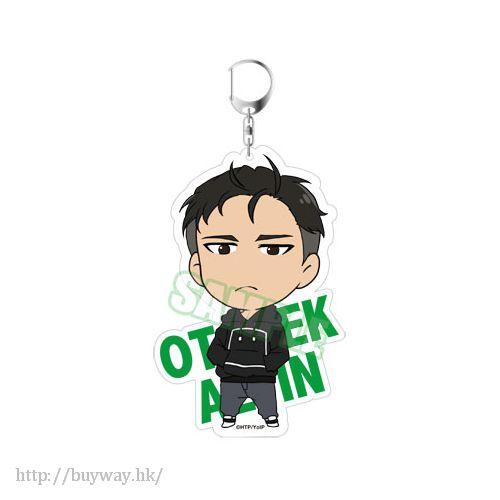 勇利!!! on ICE 「奧塔別克·阿爾京」亞克力匙扣 Vol.5 Acrylic Key Chain Vol.5 Otabek Altin【Yuri on Ice】