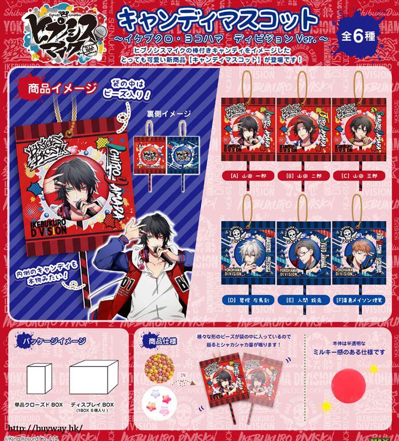 Hypnosismic 「池袋 + 橫濱」棒棒糖掛飾 (6 個入) Candy Mascot Ikebukuro, Yokohama Division Ver. (6 Pieces)【Hypnosismic】