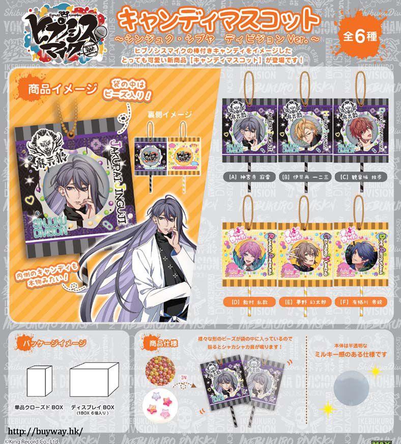 Hypnosismic 「澀谷 + 新宿」棒棒糖掛飾 (6 個入) Candy Mascot Shinjuku, Shibuya Division Ver. (6 Pieces)【Hypnosismic】