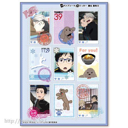 勇利!!! on ICE 「勝生勇利」生日紀念郵票 Stamp Sheet Sticker Yuri Katsuki (B)【Yuri on Ice】