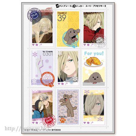勇利!!! on ICE 「尤里.普利謝茨基」生日紀念郵票 Stamp Sheet Sticker Yuri Plisetsky (B)【Yuri on Ice】