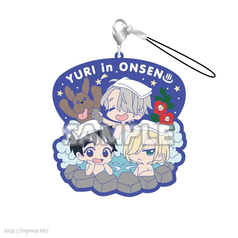 勇利!!! on ICE 享受溫泉 橡膠掛飾 Rubber Strap RICH Yuri in Onsen!!!【Yuri on Ice】
