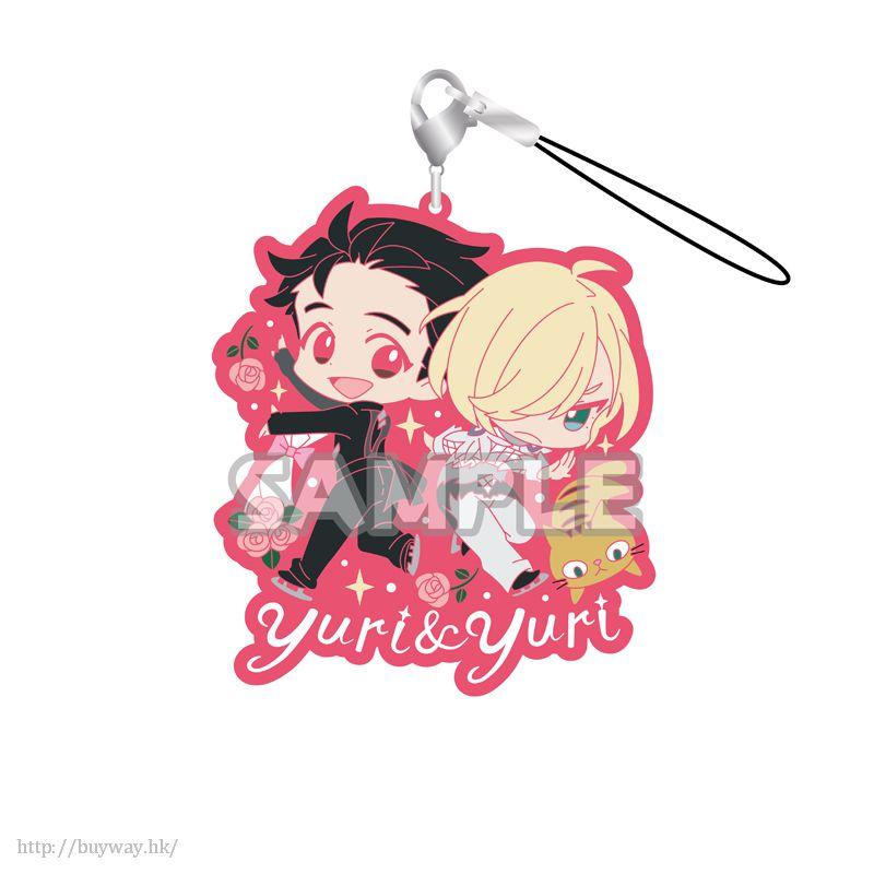 勇利!!! on ICE 「勇利 + 尤里」練習中 橡膠掛飾 Rubber Strap RICH Katsuki Yuri & Yuri Plisetsky【Yuri on Ice】