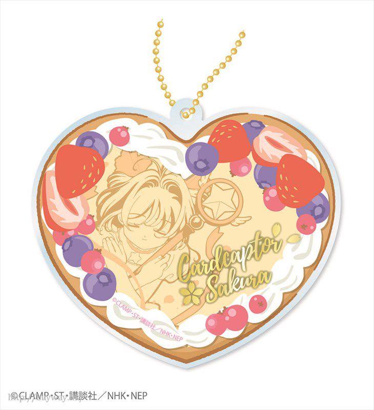 百變小櫻 Magic 咭 「木之本櫻」鮮果撻 心形匙扣 Kirakira Acrylic Key Chain 04 Tart【Cardcaptor Sakura】