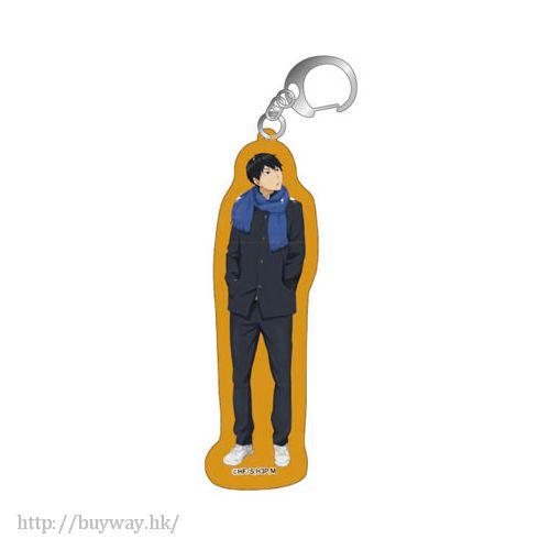 排球少年!! 「影山飛雄」亞克力匙扣 Acrylic Key Chain B Kageyama【Haikyu!!】