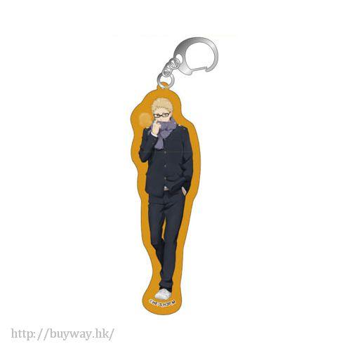 排球少年!! 「月島螢」亞克力匙扣 Acrylic Key Chain C Tsukishima【Haikyu!!】