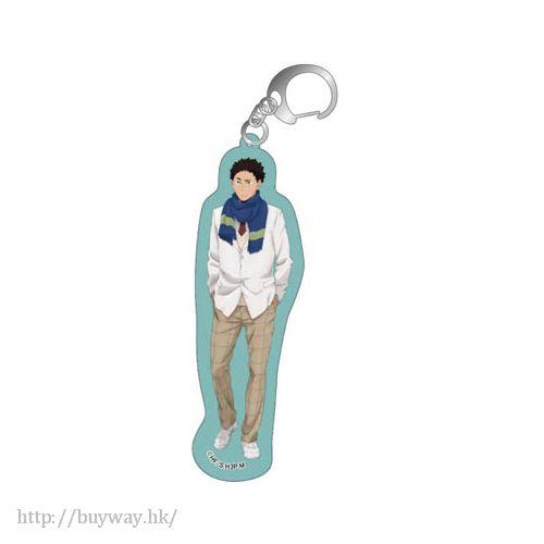 排球少年!! 「岩泉一」亞克力匙扣 Acrylic Key Chain H Iwaizumi【Haikyu!!】