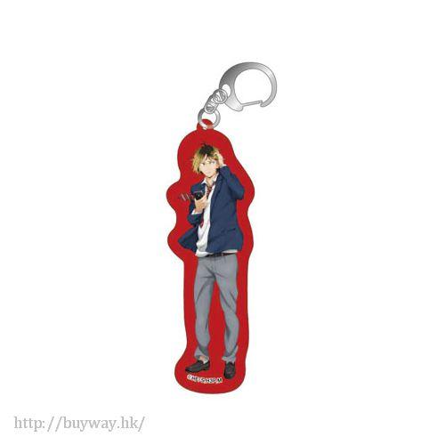 排球少年!! 「孤爪研磨」亞克力匙扣 Acrylic Key Chain M Kozume【Haikyu!!】