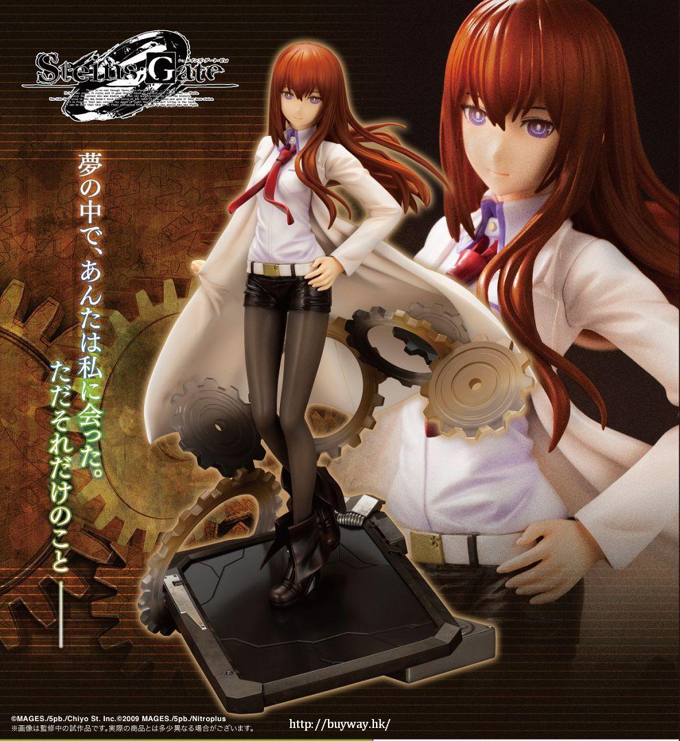 命運石之門 1/8「牧瀨紅莉栖」-Antinomic Dual- 1/8 Makise Kurisu -Antinomic Dual-【Steins;Gate】