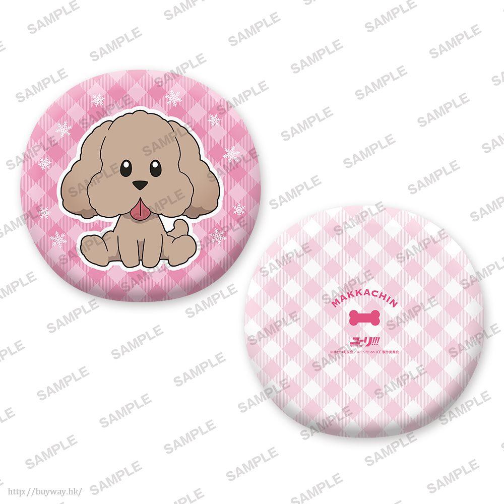 勇利!!! on ICE 「Makkachin」模切 抱枕 Die-cut Cushion Makkachin【Yuri on Ice】