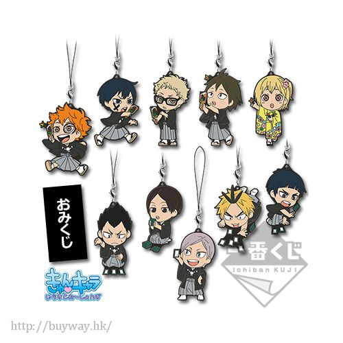排球少年!! 一番賞 G 賞 1年生 橡膠掛飾 -排球新年!!おれに福、もって来ォォい!!!- (18 個入) Ichiban Kuji Prize G -Haikyu Shinnen!! Ore ni Fuku, Mottekoooi!!!- (18 Pieces)【Haikyu!!】