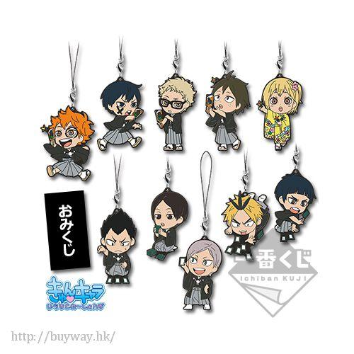 排球少年!! 一番賞 G賞 1年生 橡膠掛飾 -排球新年!!おれに福、もって来ォォい!!!- (18 個入) Ichiban Kuji Prize G -Haikyu Shinnen!! Ore ni Fuku, Mottekoooi!!!- (18 Pieces)【Haikyu!!】