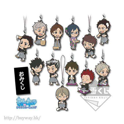 排球少年!! 一番賞 I 賞 3年生 橡膠掛飾 -排球新年!!おれに福、もって来ォォい!!!- (20 個入) Ichiban Kuji Prize I -Haikyu Shinnen!! Ore ni Fuku, Mottekoooi!!!- (20 Pieces)【Haikyu!!】