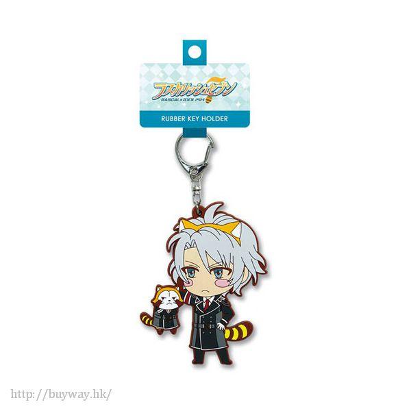 IDOLiSH7 「八乙女樂」橡膠匙扣 Rubber Key Chain Gaku Yaotome【IDOLiSH7】