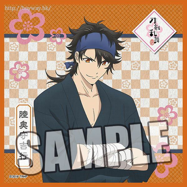 刀劍亂舞-ONLINE- 「陸奥守吉行」小手帕 Microfiber Mini Towel Mutsunokami Yoshiyuki【Touken Ranbu -ONLINE-】