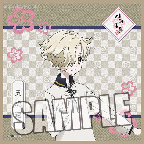 刀劍亂舞-ONLINE- 「五虎退」小手帕 Microfiber Mini Towel Gokotai【Touken Ranbu -ONLINE-】