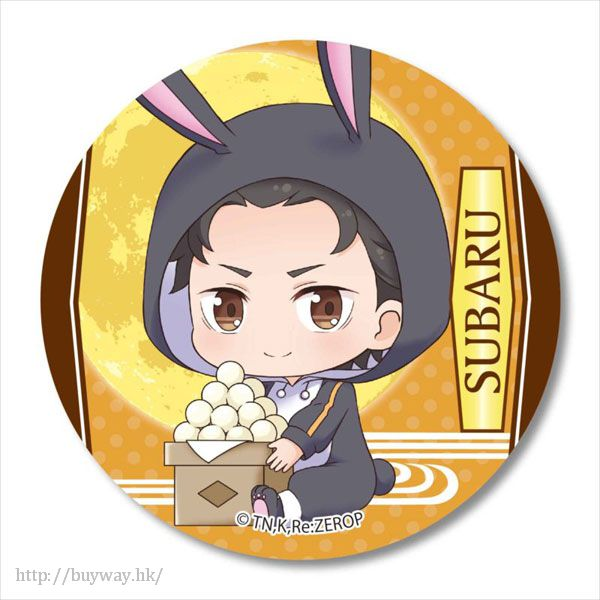 Re:從零開始的異世界生活 「菜月昴」月見 Ver. 收藏徽章 GyuGyutto Can Badge Tsukimi Ver. Subaru【Re:Zero】