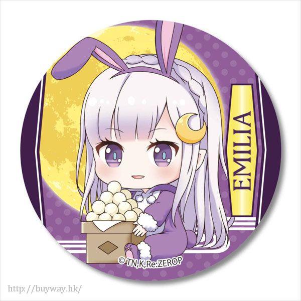 Re:從零開始的異世界生活 「艾米莉婭」月見 Ver. 收藏徽章 GyuGyutto Can Badge Tsukimi Ver. Emilia【Re:Zero】
