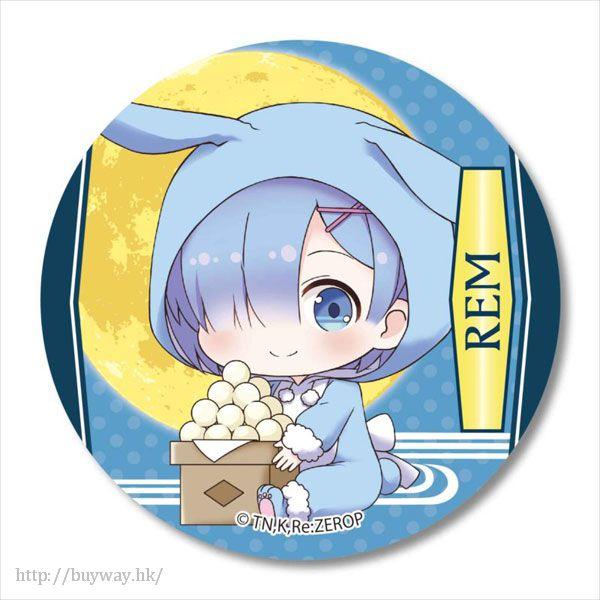Re:從零開始的異世界生活 「雷姆」月見 Ver. 收藏徽章 GyuGyutto Can Badge Tsukimi Ver. Rem【Re:Zero】
