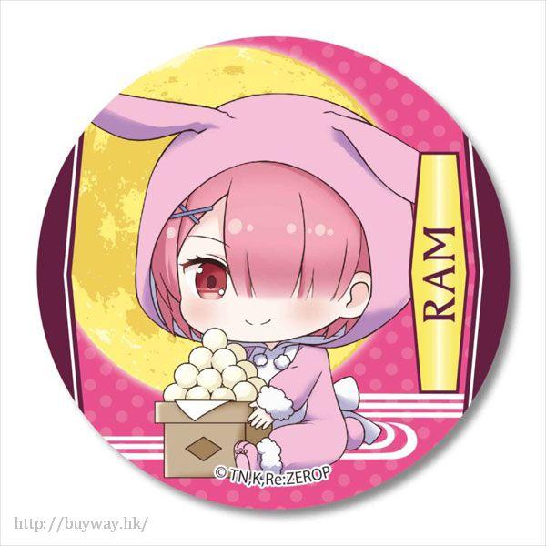 Re:從零開始的異世界生活 「拉姆」月見 Ver. 收藏徽章 GyuGyutto Can Badge Tsukimi Ver. Ram【Re:Zero】