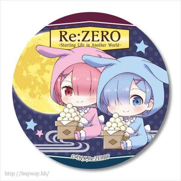 Re:從零開始的異世界生活 「雷姆 + 拉姆」月見 Ver. 收藏徽章 GyuGyutto Can Badge Tsukimi Ver. Ram & Rem【Re:Zero】