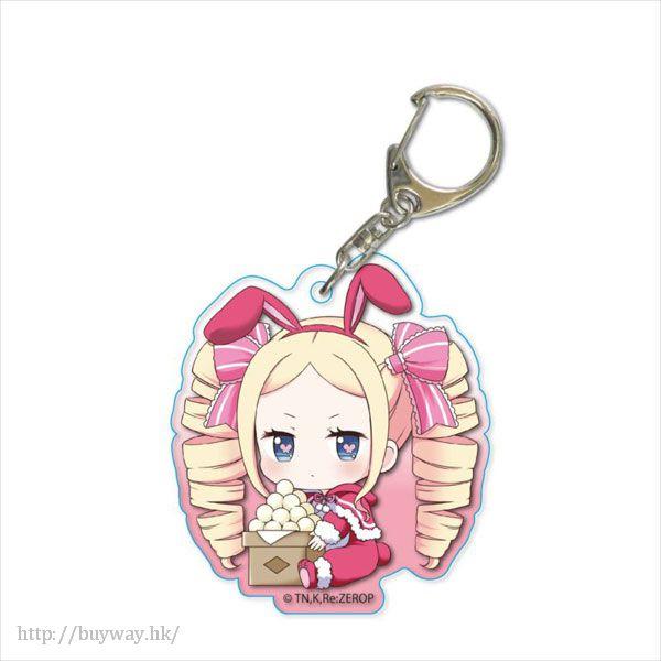Re:從零開始的異世界生活 「碧翠絲」月見 Ver. 亞克力匙扣 GyuGyutto Acrylic Key Chain Tsukimi Ver. Beatrice【Re:Zero】
