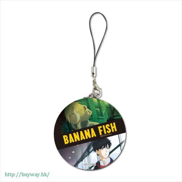 Banana Fish 「亞修・林克斯 + 奧村英二」A 款圓掛飾 Buriki Strap Ash Lynx & Eiji A【Banana Fish】