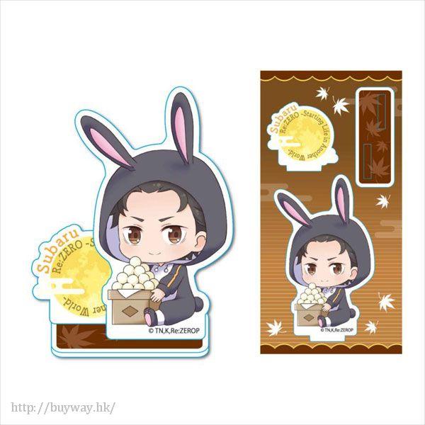 Re:從零開始的異世界生活 「菜月昴」月見 Ver. 亞克力企牌 GyuGyutto Acrylic Figure Tsukimi Ver. Subaru【Re:Zero】