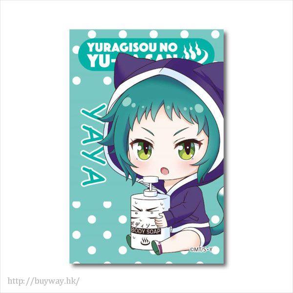 搖曳莊的幽奈小姐 「伏黑夜夜」BIG 方形徽章 Gyugyutto BIG Square Can Badge Yaya Fushiguro【Yuuna and the Haunted Hot Springs】