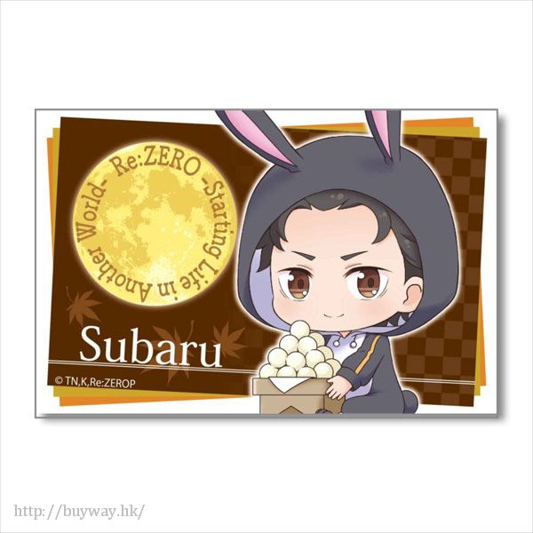 Re:從零開始的異世界生活 「菜月昴」月見 Ver. BIG 方形徽章 GyuGyutto Big Square Can Badge Tsukimi Ver. Subaru【Re:Zero】