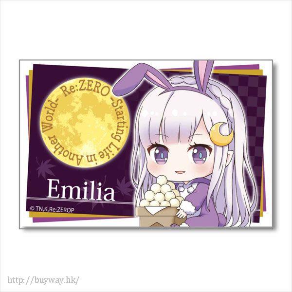 Re:從零開始的異世界生活 「艾米莉婭」月見 Ver. BIG 方形徽章 GyuGyutto Big Square Can Badge Tsukimi Ver. Emilia【Re:Zero】