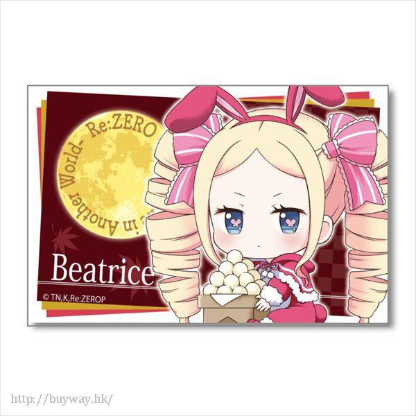 Re:從零開始的異世界生活 「碧翠絲」月見 Ver. BIG 方形徽章 GyuGyutto Big Square Can Badge Tsukimi Ver. Beatrice【Re:Zero】